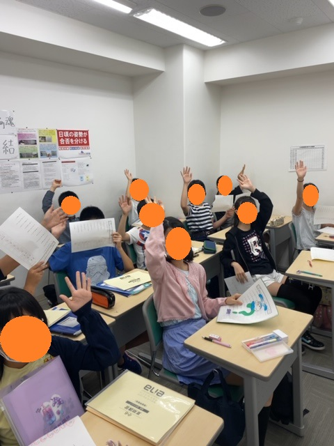 manten_kyosyu773351