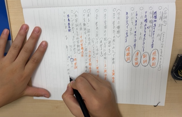 notebook000001a