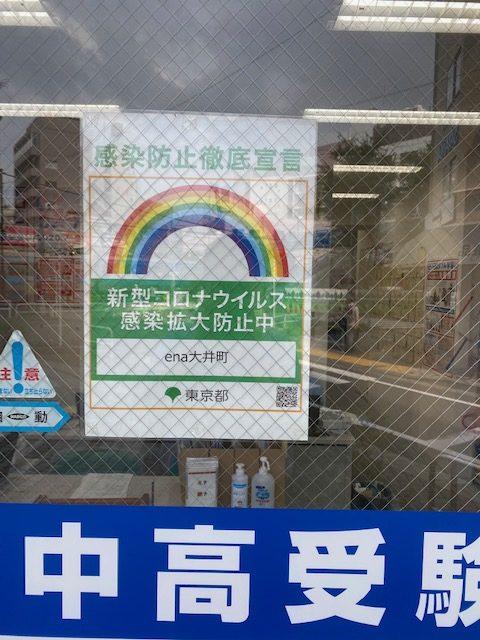 soto_keiji33557