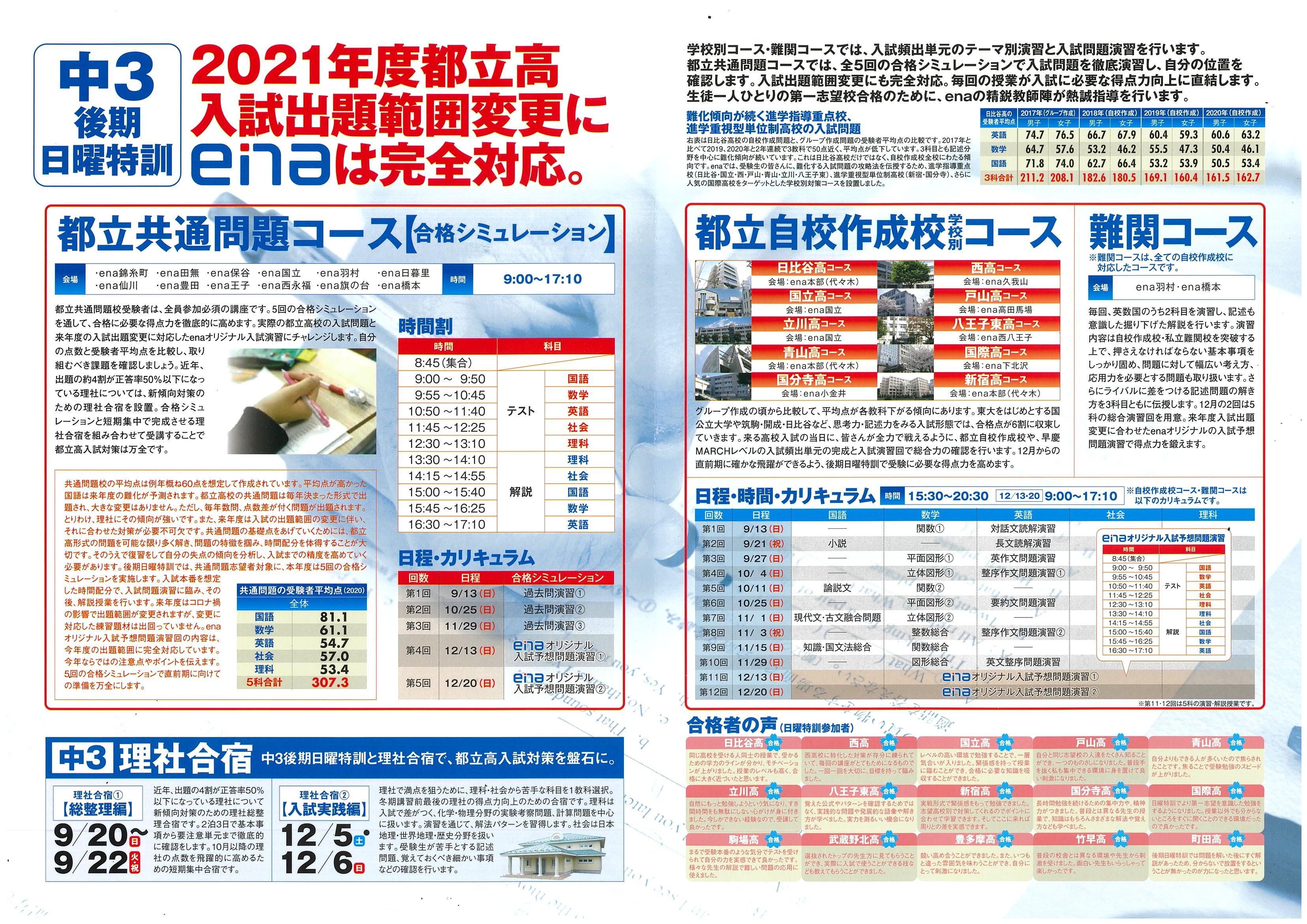 20200908161516-0001