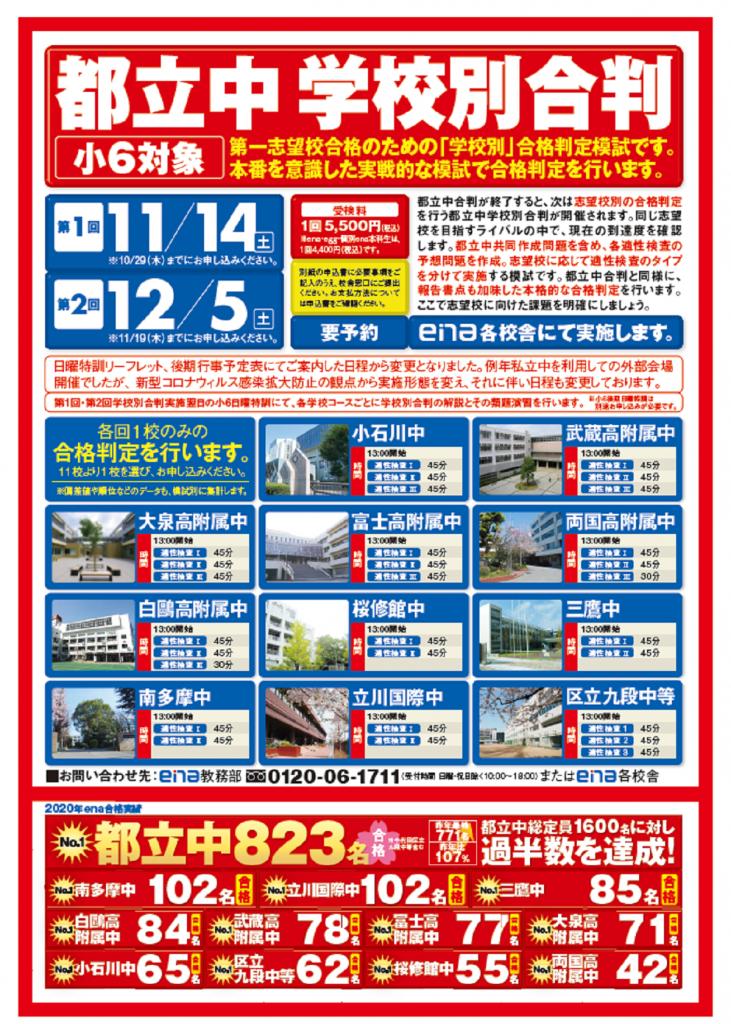 kitasenju0917-1