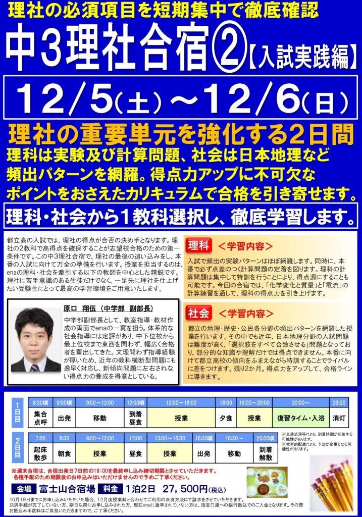 screenshot_20201010-012154_wps-office