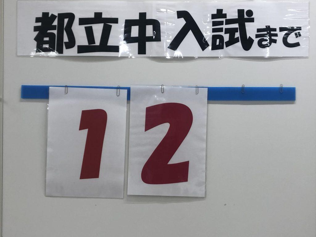 img-6266