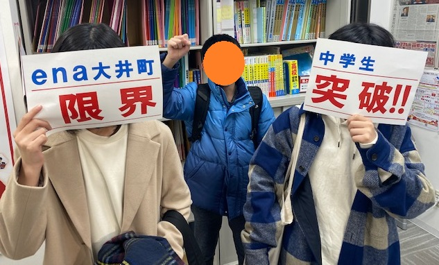 genkai_toppa_chuu2_15030