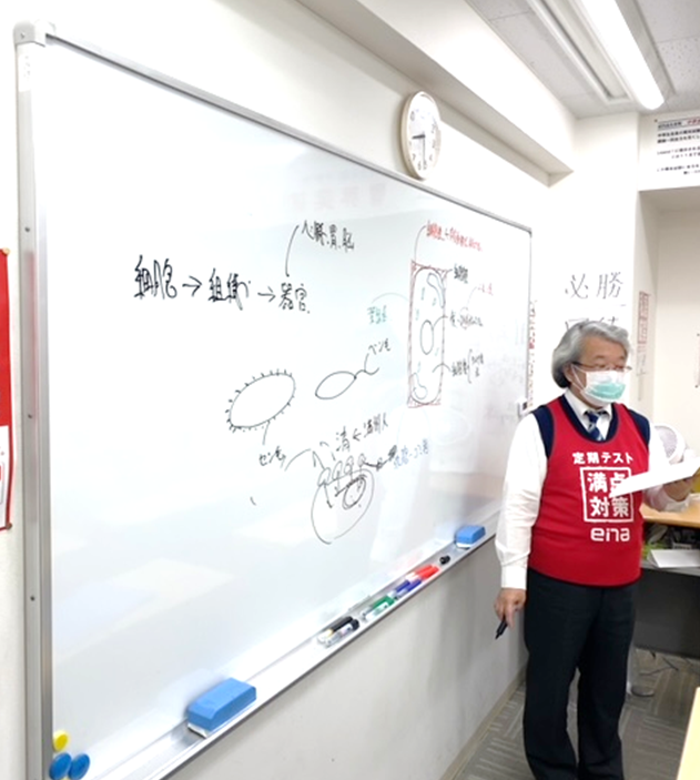 ozawa_teacher5577111