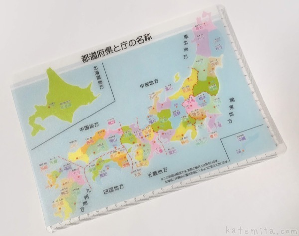 katemita-2018-10-26-daiso-4549131242393-map-of-japan-03-logo
