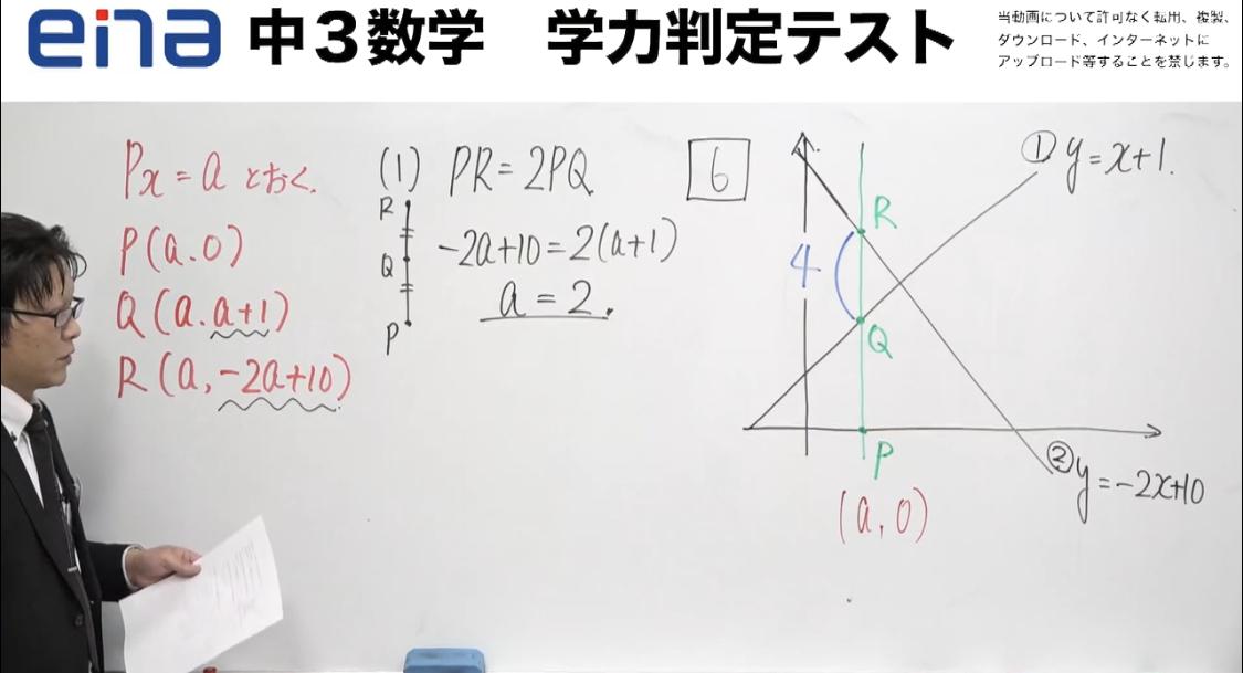 75b4c9ab-e42d-4a42-a73f-52827756dbd1