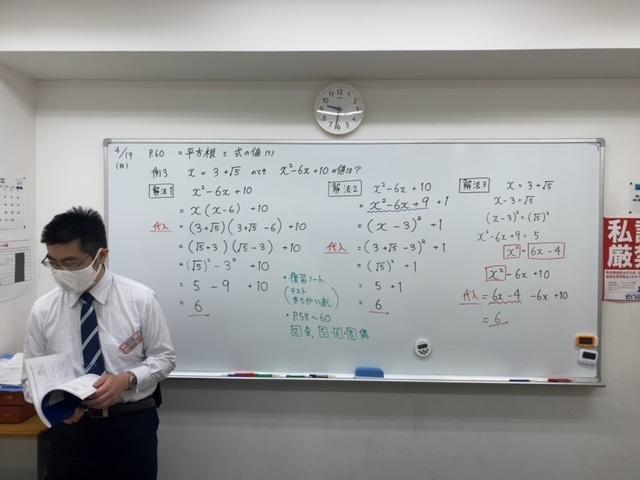 tyuu3_math_class_a311775