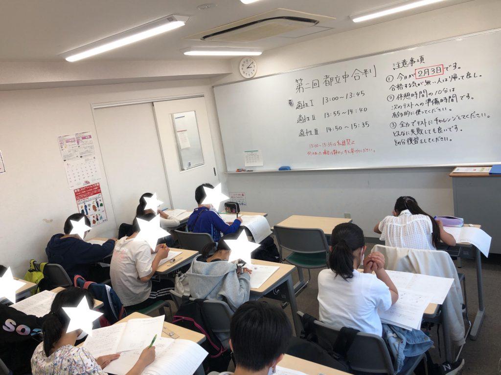 4/10下井草合判