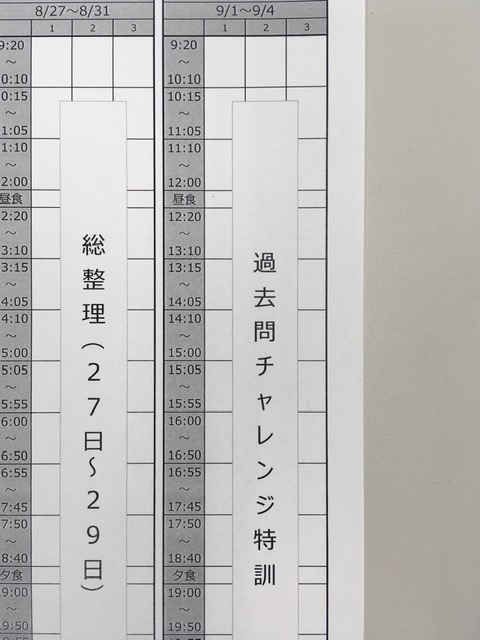507-3
