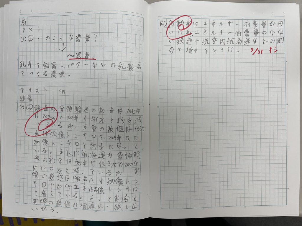 img-6167