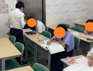 tyuu1_math_class221775