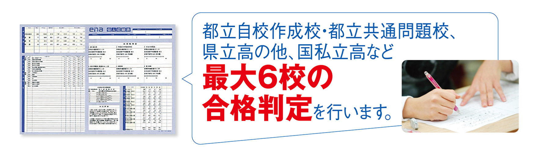 c1c2goushin2021_10_02