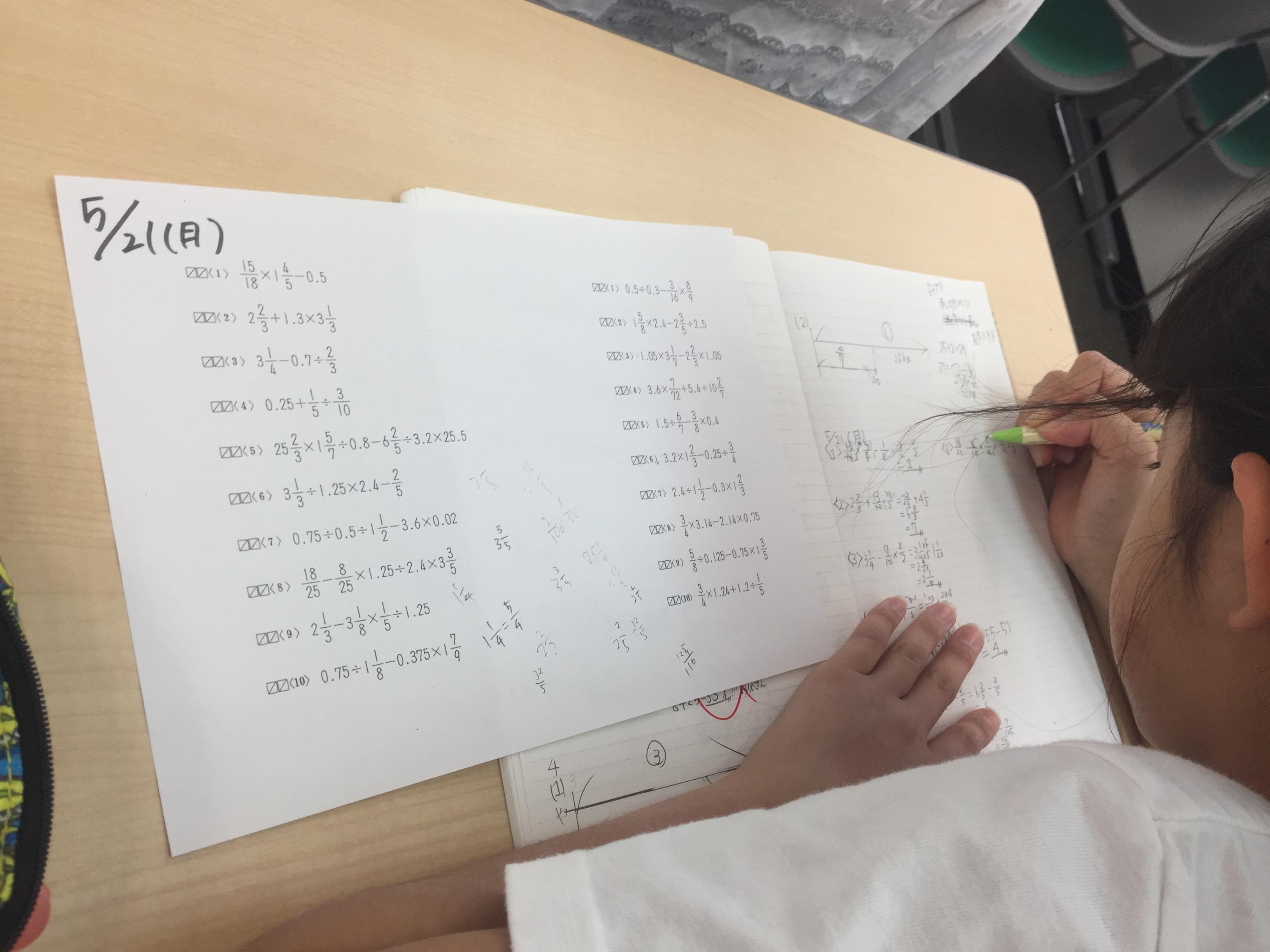 計算力 首都圏の塾 進学塾は ena