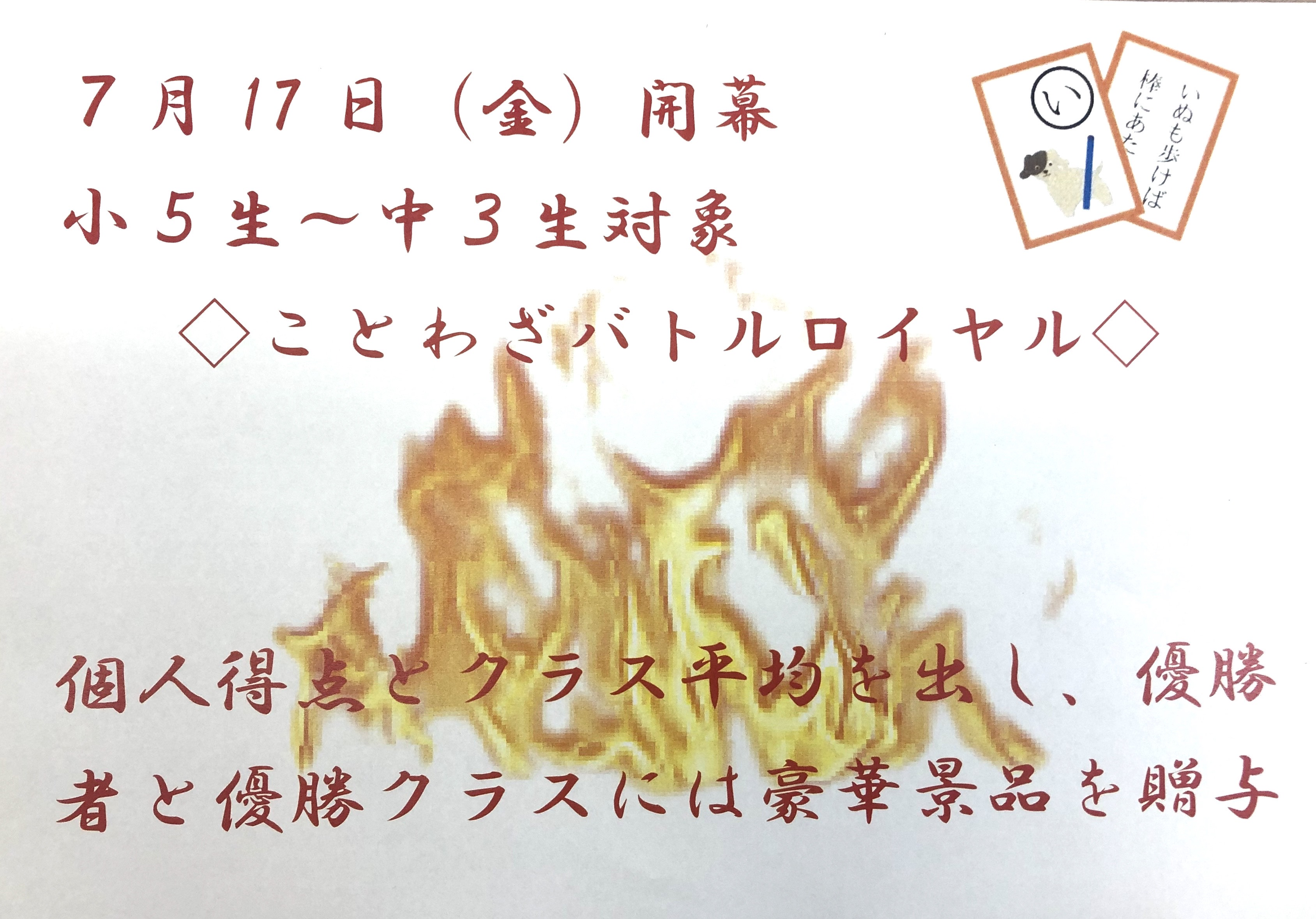 img_6529