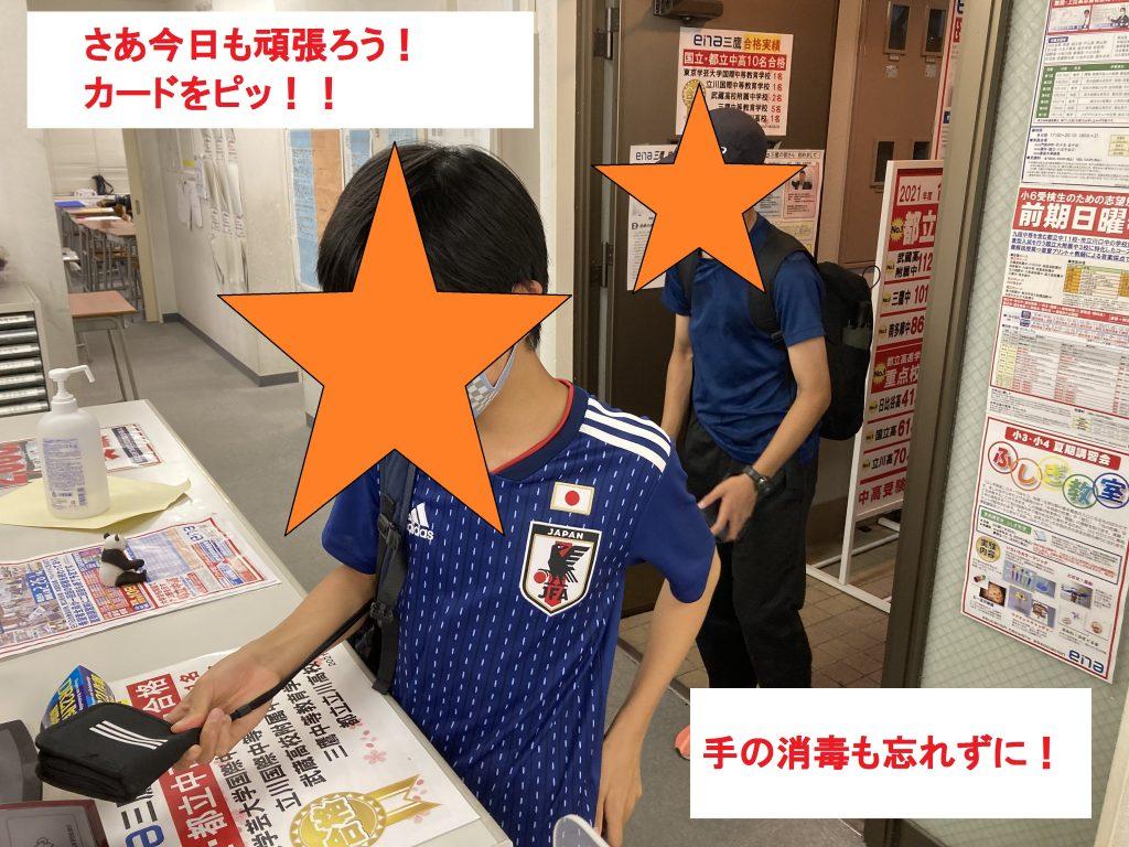 image_50422529