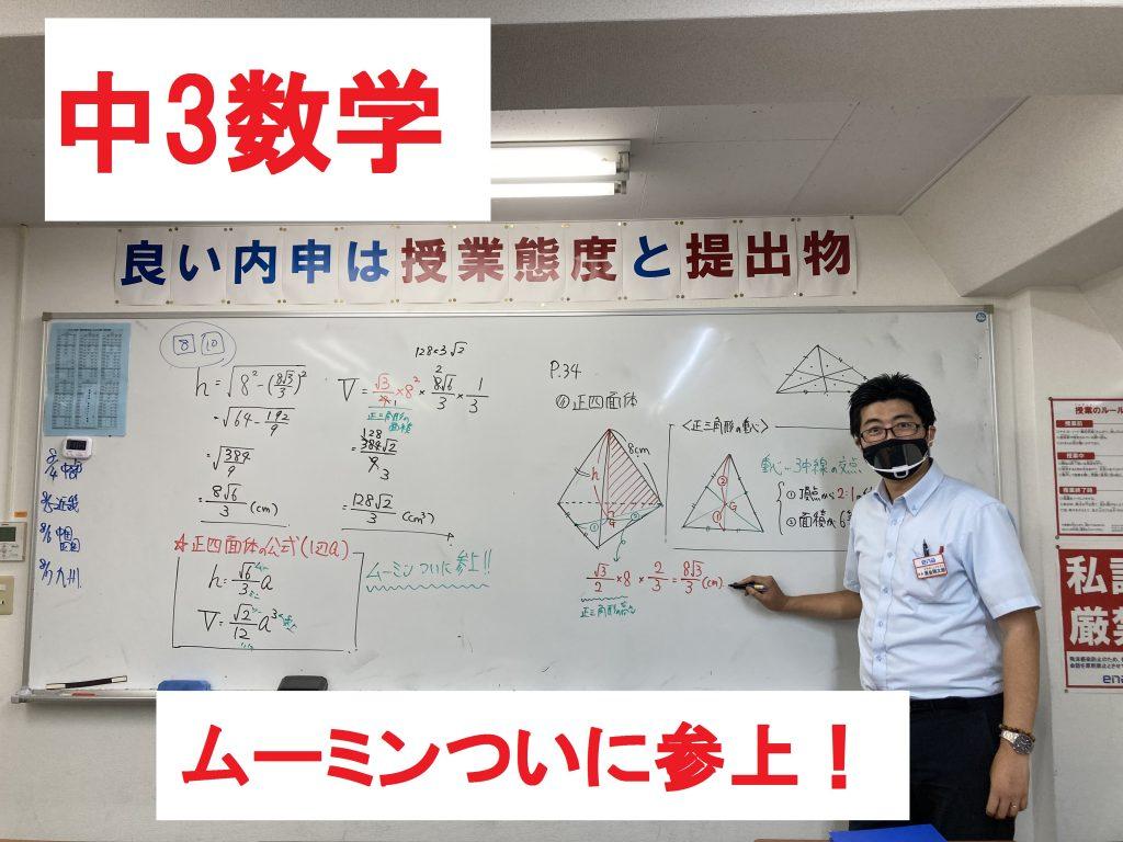 image_50411009