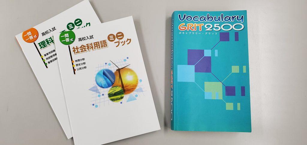 20211020_225300
