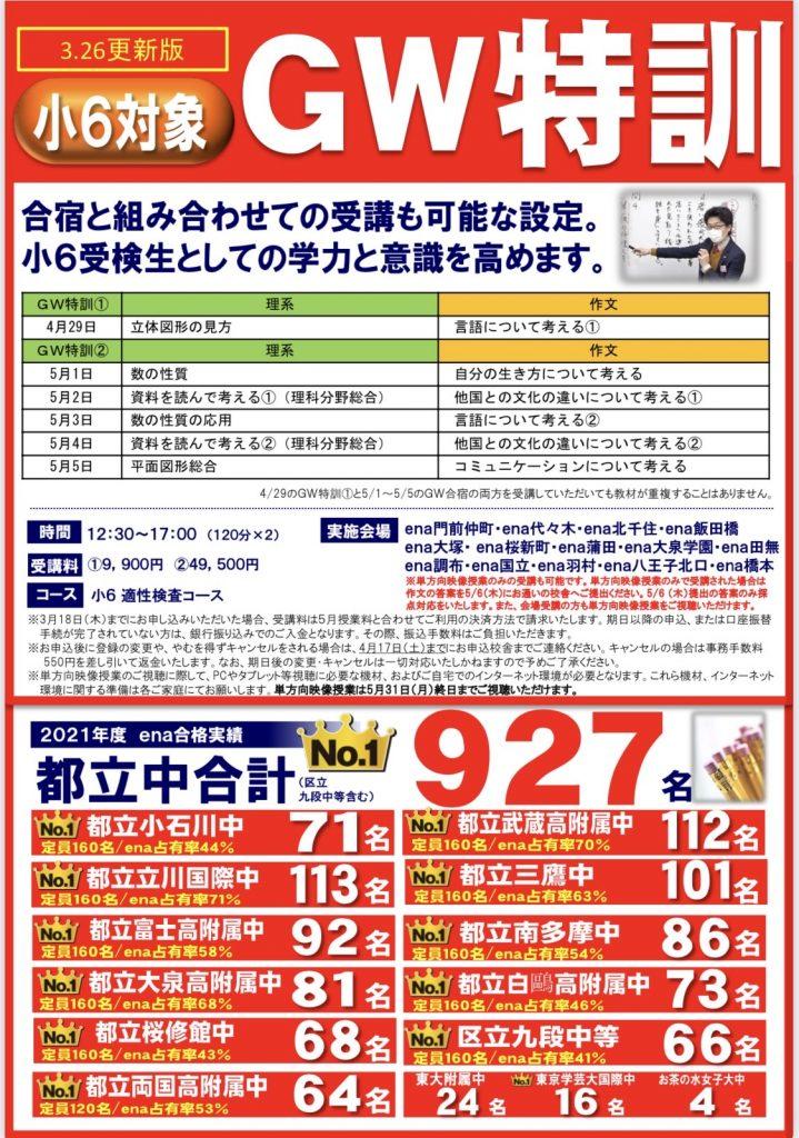 image_6487327-18