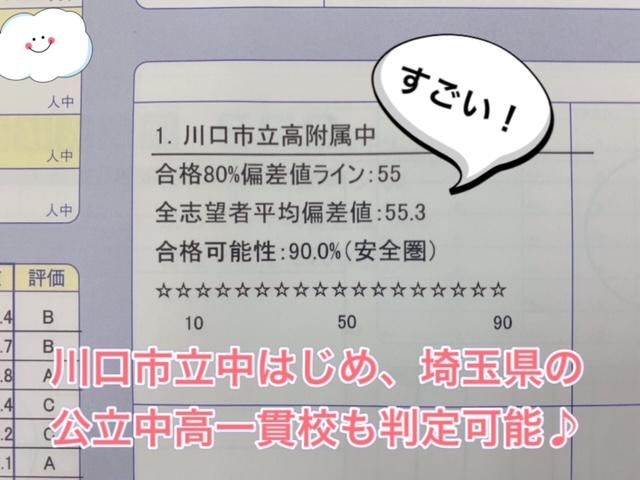 image0-71