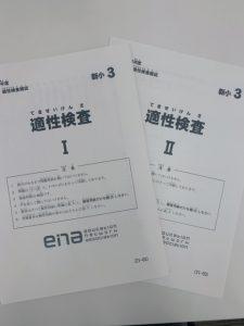image0-18