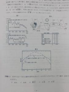 image2-7