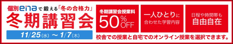 %e5%86%ac%e6%9c%9f