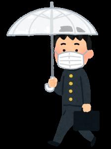 walking_rain_mask_gakuran_boy