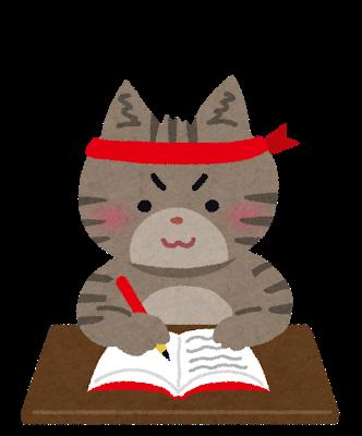 animal_study_neko