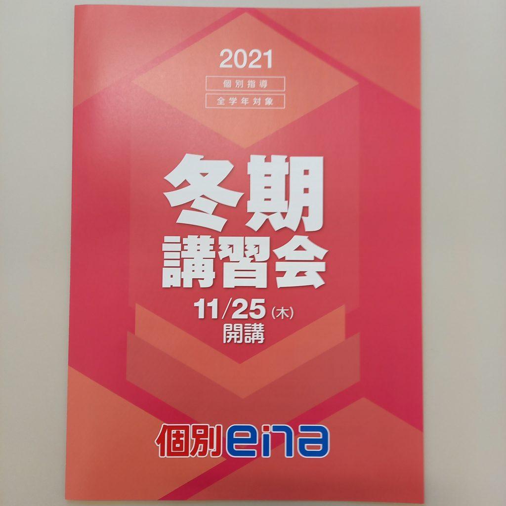 20211004_162226