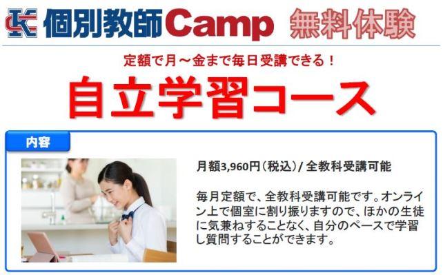 k_camp1