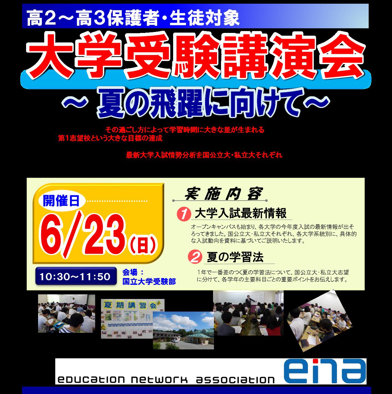 %e8%ac%9b%e6%bc%94%e4%bc%9a