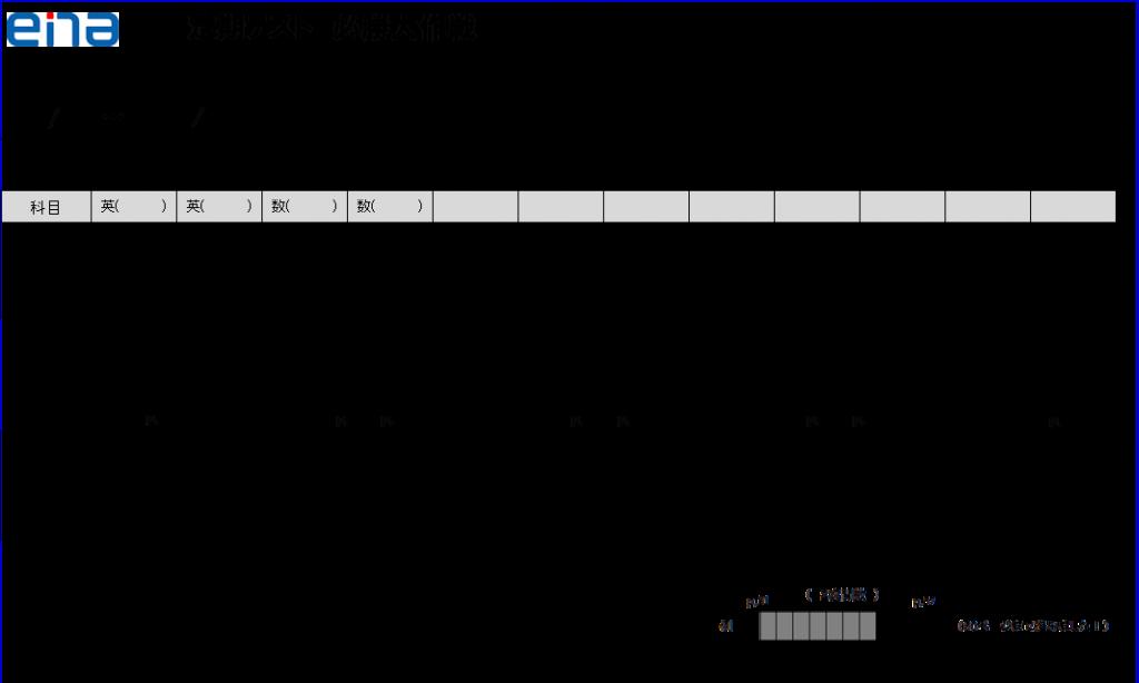 %e5%bf%85%e5%8b%9d%e5%a4%a7%e4%bd%9c%e6%88%a6