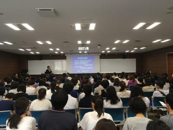都立新宿高講演会
