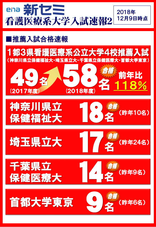 1205_%e6%96%b0%e3%82%bb%e3%83%9f012