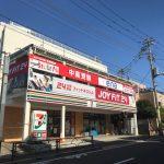 桜新町外観