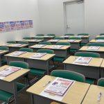 南砂町教室